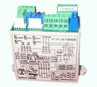 三相调节型阀门电动装置控制模块PT-3D-J