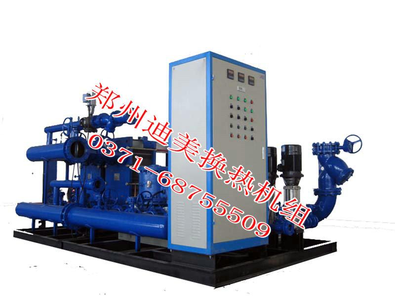 采暖换热机组|汽水换热机组|水水换热机组