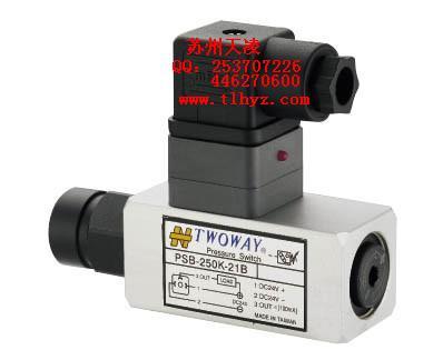 台湾TWOWAY压力继电器PSA100K21B