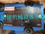 DB10-1-4X/200UW65