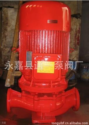 离心消防泵XBD立式消防泵