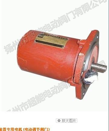 YDF-WF412-4 电机