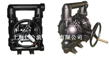 手动铝合金隔膜泵RG40、不锈钢隔膜泵、聚丙烯隔膜泵、铝合金隔膜泵