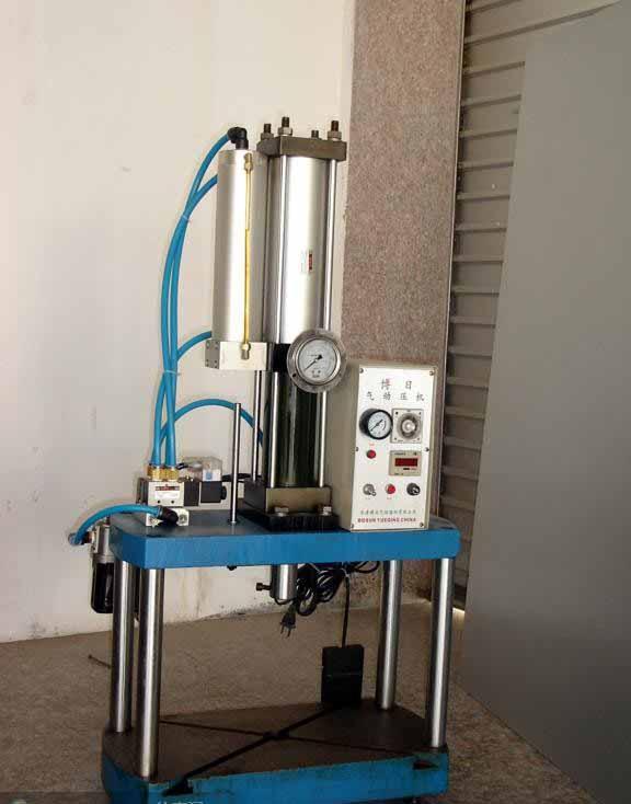 十吨压力气液增压冲床,气液增压机