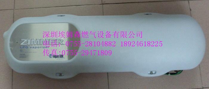 ALGAS.SDI气化器ZIMMER Z40L液化气气化器