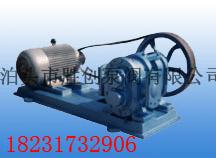 LCW罗茨油泵、沥青保温泵、重油煤焦油泵、粘稠物料泵招新疆乌鲁木齐总代理