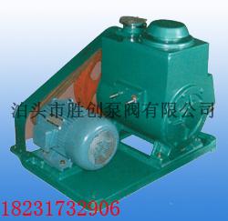 2X-30旋片真空泵/实验室用真空泵厂家生产保证质量