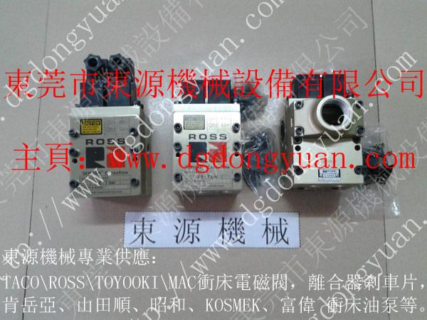代理经销五金气动冲床专用ROSS J3573全系列电磁阀,J3573A4735购原装现货选东源
