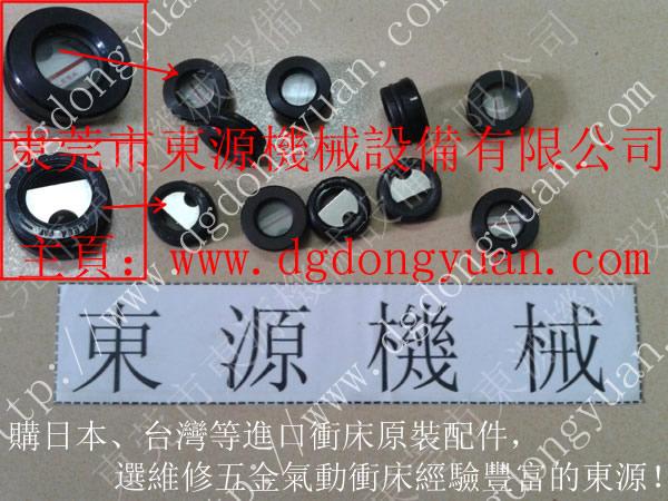 台湾金丰、协易、日本小松等品牌冲床连杆油位计\油面镜,中心距100MM等