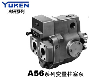 广州YUKEN油研双联柱塞泵
