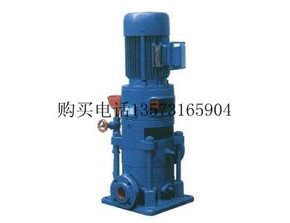 临沂立式多级泵|临沂多级离心泵厂家|临沂加压泵供应商|临沂哪有卖增压泵的
