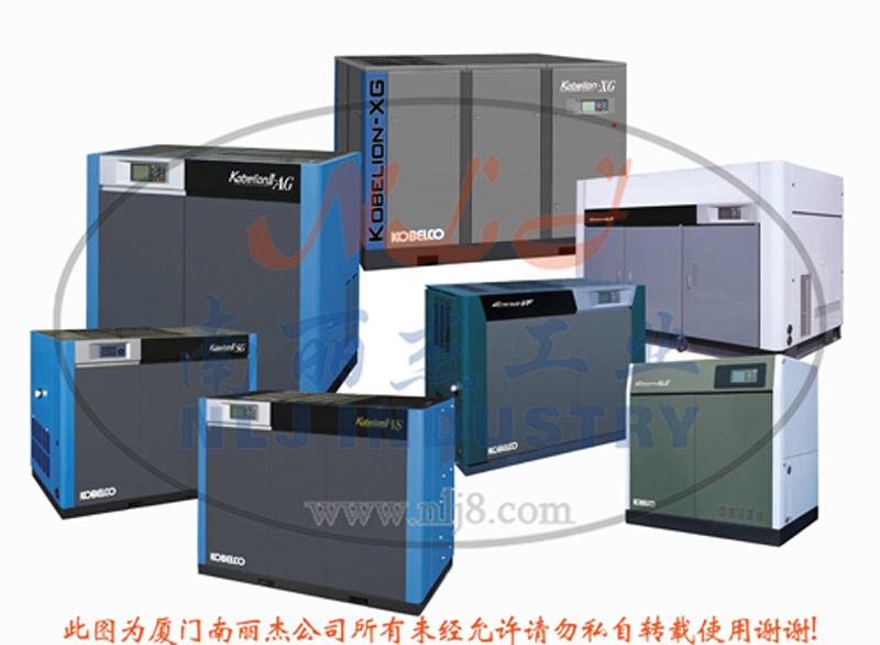 空压机-空压机价格-神钢空压机销售