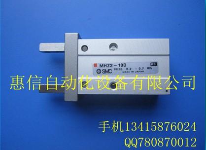 现货供应具价格优势的日本SMC气动手指MHZ2-16D