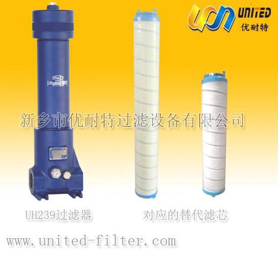 UE219AS13Z 优耐特 供应UH239过滤器用替代PALL颇尔滤芯