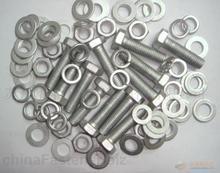 达克罗螺栓、螺母、垫圈