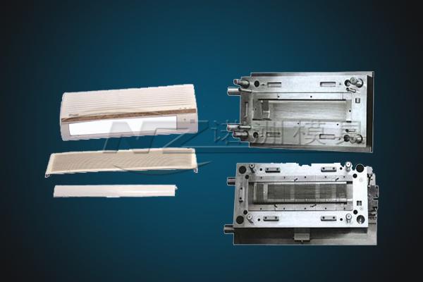 变频空调模具,中央空调模具,节能空调模具