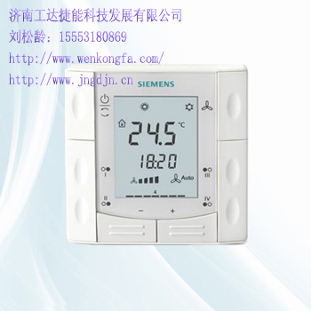 西门子RDF301/RDF301.50 KNX通讯的联网温控器
