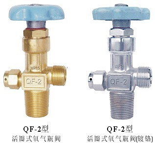 QF-2氧气瓶阀 上海苏高