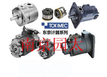 日本油研YUKEN定量叶片泵、液压油泵代理南京园太