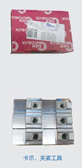 意大利SMW卡盘 弹性夹头 汽缸 机械抓手