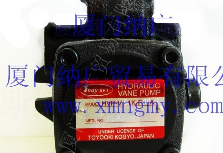 日本丰兴TOYOOKI油泵HVP-VC1K-F30A3