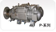 韩国进口干式螺杆式真空泵 P1500
