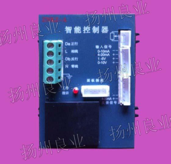 电动执行器智能控制器znkz-a _扬州良业阀门电装有限