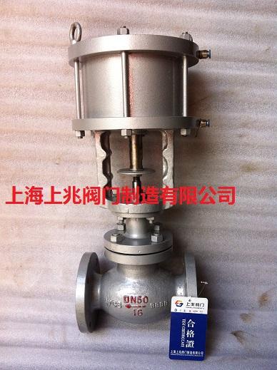 气动截止阀/气动程控截止阀/上海上兆品牌
