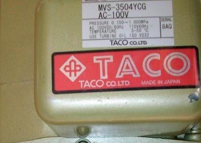 日本TACO电磁阀MVS-3506YCG