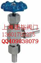 外螺纹角式针型阀|上海针型阀厂家|J24W-160P