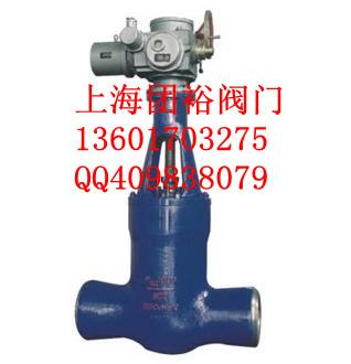 高压焊接电站闸阀|Z960Y-P54-170V|电站闸阀厂家