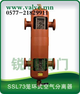 ssl73笼环式空气分离器