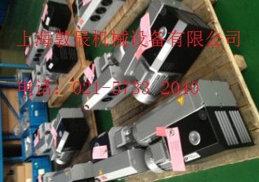 VC75里其乐真空泵/进口真空泵