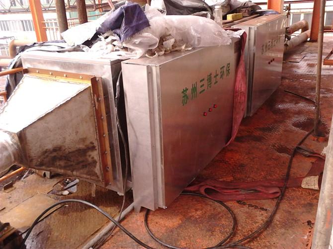 染料厂气味处理设备