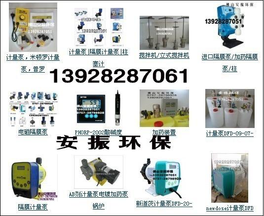 水处理计量泵水处理加药泵水处理投药计量泵
