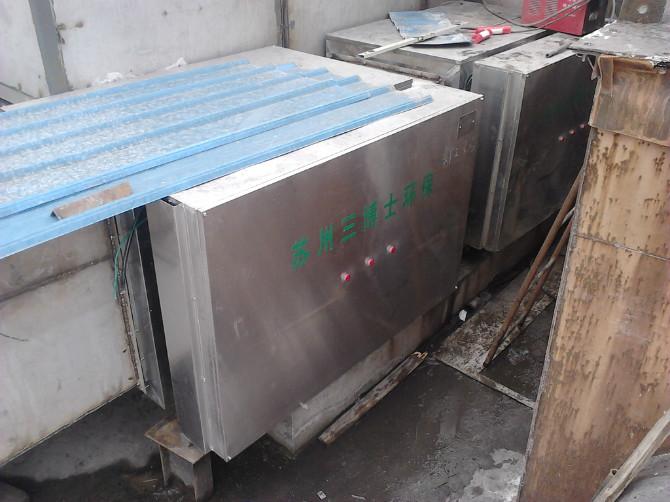农药厂臭气处理设备,气动装置