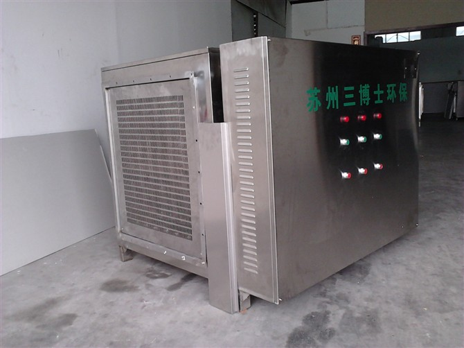 药厂硫化氢气体处理设备,专用机床