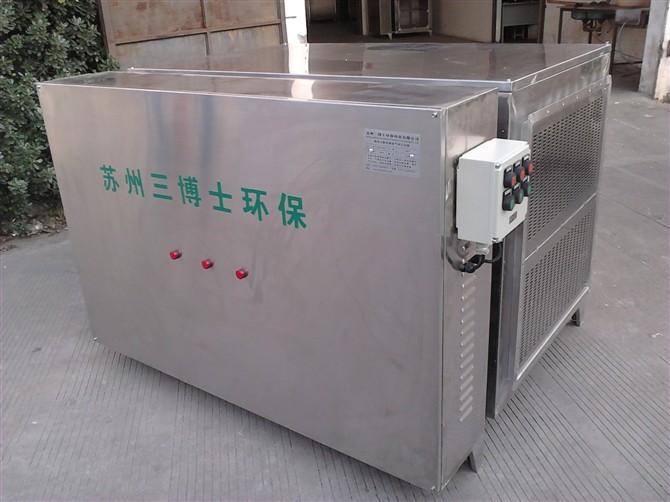 饲料厂异味气体净化设备,压铸模具