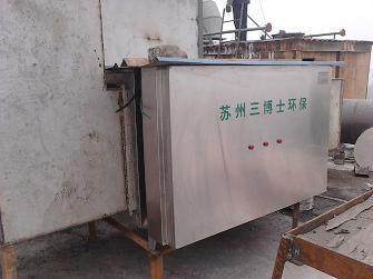 饲料厂味道处理设备,密封垫片