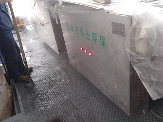 饲料厂硫化氢气体净化设备波纹管