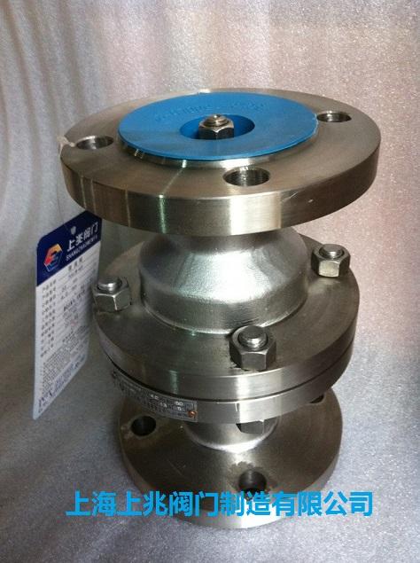 限流阀,液化石油气限流阀,YG41W上兆控制阀