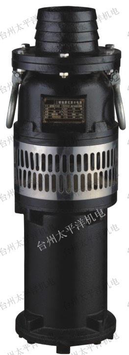 QY型潜水泵清水泵喷泉泵