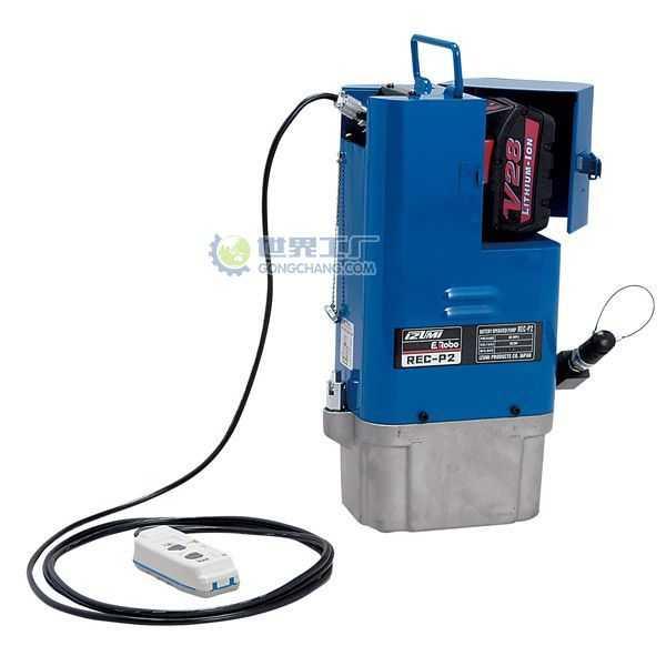 日本泉精器IZUMI单动式充电液压泵REC-P2