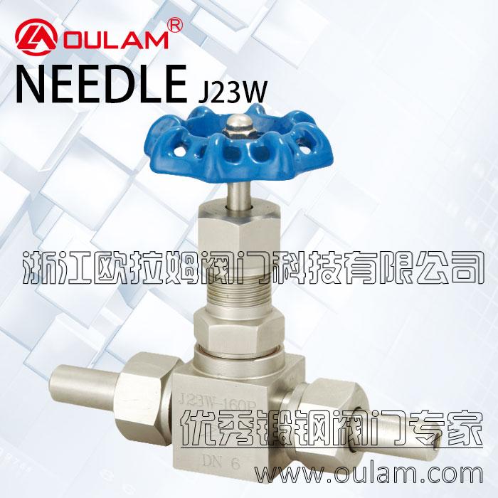 外螺纹针型阀/不锈钢针型阀J23W型