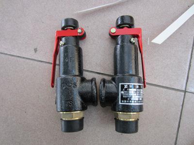 供应A27W-10T铁手柄安全阀DN15(4分)