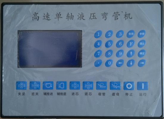 弯管机控制器 切管机控制器