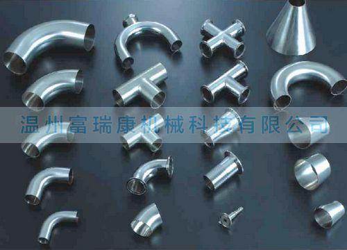 厂家直销卫生管件阀门,弯头,三通,接头,大小头,管支架,活接由任