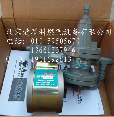 AmcoAFV-300调压器   直销amcoAFV-300调压器AFV-600调压器