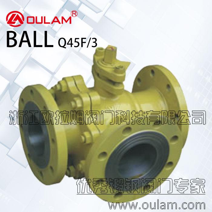 三通浮动球阀/三通锻钢球阀Q45F_3型