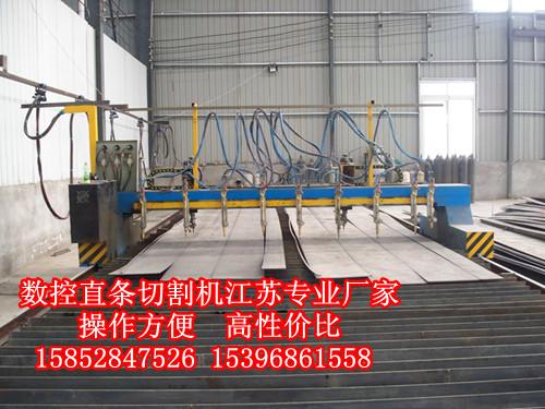 钢结构数控切割机江苏专业制造商